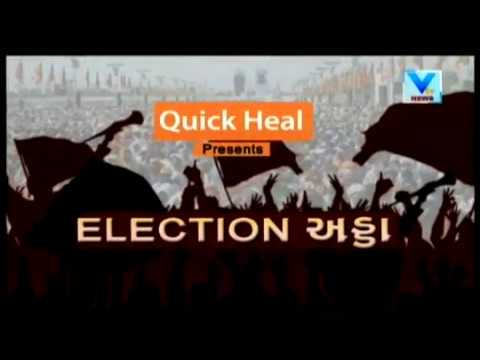 Election Adda: Know the Mood of People for upcoming Gujarat Polls | Vtv News