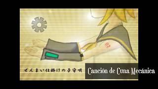 【-----】Zenmai Jikake no Komoriuta - Sub. Español