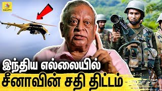 Former CBI Officer Ragothaman Interview on Indo China Issue