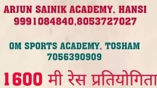 Live Hansi 1600 Meter Race Championship  Arjun Sainik Academy Om Sports Academy