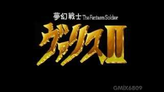 X68000 Fantasm Soldier Valis 2 English Ver Intro