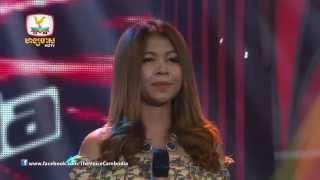 The Voice Cambodia - សំ សូដាលីន - គេល្អគ្រប់យា់់ងតែអូនស្រលាញ់បង - 31 Aug 2014