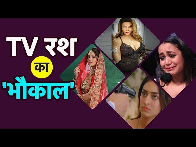 Rakhi Sawant ने Shehnaaz Gill को कहा अपनी Copy, टीवी शो की TRP का भी हुआ पर्दा फाश   Neha Kakkar