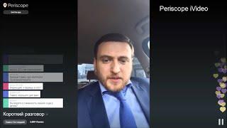 Надо помочь Армении разнести Азербайджан и Турцию / Пятницкий 2016