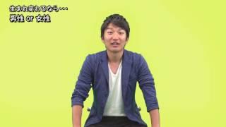朝日放送テレビ アナアナ ~ABC...