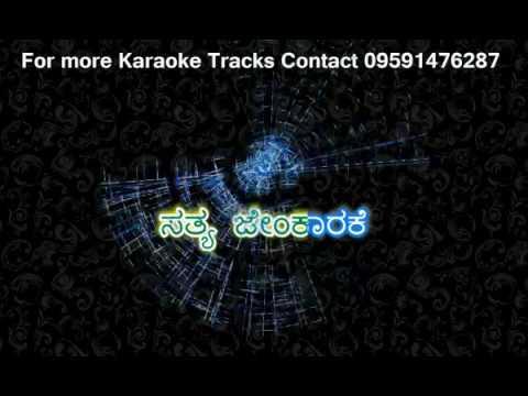 HRIDAYA SAMUDRA KALAKI KANNADA KARAOKE WITH LYRICS BY PK MUSIC KARAOKE WORLD