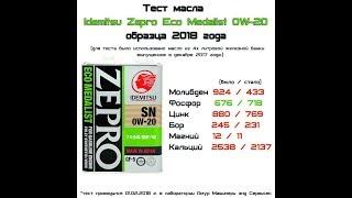 Idemitsu Zepro Eco Medalist 0w20 SN\GF-5