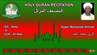 Gambar cover Holy Quran Complete - Alzain Mohamed Ahmed 3/3 الزين محمد أحمد