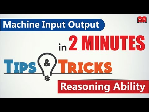 Machine Input-Output in 2 Minutes || Best Tips and Tricks