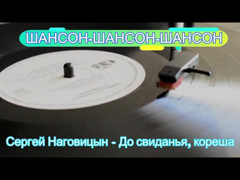 Шансон-2020-Все хиты-ФМ