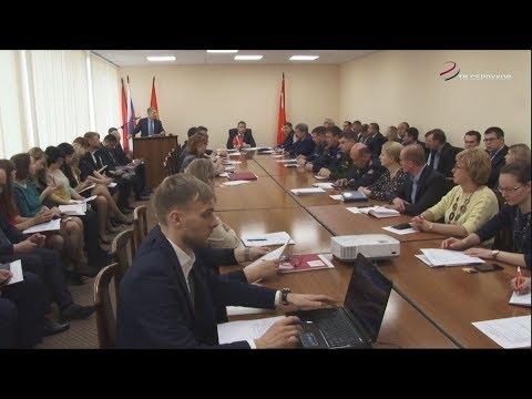Состоялось очередное оперативное совещание в администрации Серпухова
