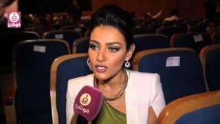 هبة الأباصيري: أرفض العدسات والعيون الطبيعية أجمل