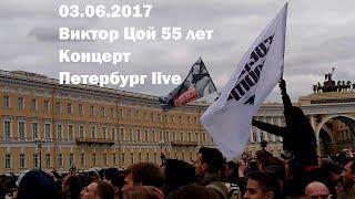 видео День рождения Санкт-Петербурга