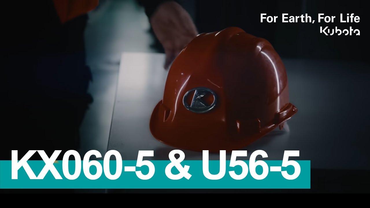2020 | Kubota KX060-5 & U56-5