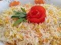 أرز المندي بالطريقه الصحيحه