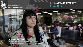 Участники фестиваля Звездный путь оценили Отель Yalta Intourist