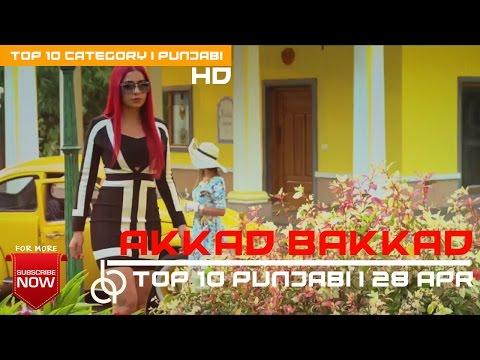 Top 10 Punjabi songs of the week - 28 Apr - 5 May 2017 | Top Punjabi Songs 2017 | Top 10
