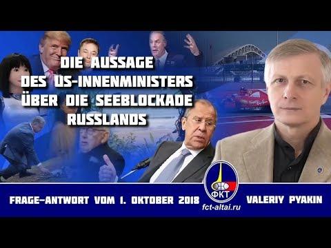 US-Innenminister über die Seeblockade gegen Russland (Valeriy Pyakin 1.10.2018)