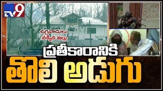 pulwama-encounter-security-forces-kill-pulwama-attack-mastermind-tv9