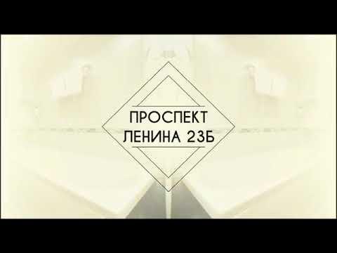 Видеотур по апартаментам Челябинска. Квартиры посуточно Челябинск