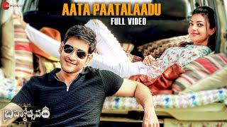 Aata Paatalaadu - Full Video | Brahmotsavam | Mahesh Babu, Kajal Aggarwal, Pranita Subhash, Samantha