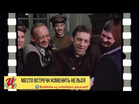 юмор по советски
