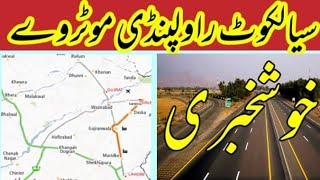 Good news : Government  to construct Sialkot Rawalpindi Motorway