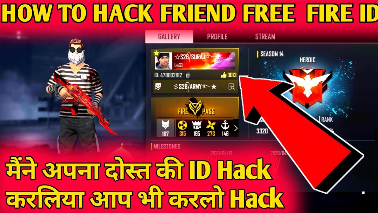 How To Hack Friend Free Fire Id अपन द स त क Id Hack क ईस कर In Garena Free Fire Youtube