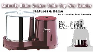 Butterfly Rhino 2 Litre Table Top Wet Grinder Online at Amazon India