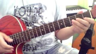 Человек собаке друг (Аккорды на гитаре)
