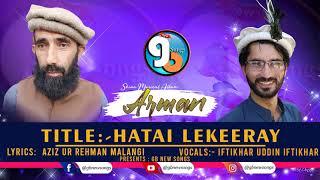 Hatai Lekeeray || Shina New Song || Vocal Iftikhar Uddin Iftikhar Lyrics Aziz Ur Rehman Malangi 2021