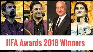 IIFA 2018 Winners | IIFA Awards 2018 Full Winner List | IIFA Awards 2018 #Bollywood