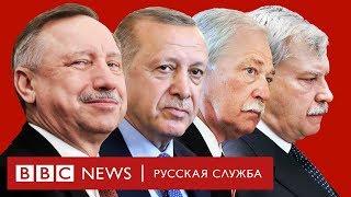 Угадают ли петербуржцы кандидата в губернаторы?