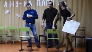 """Фильм """"А ну-ка, папы!"""" (Тотемская СОШ № 3)"""