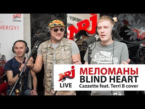 Меломаны - Blind Heart | LIVE | Радио Enegy | Cazzette feat. Terri B cover