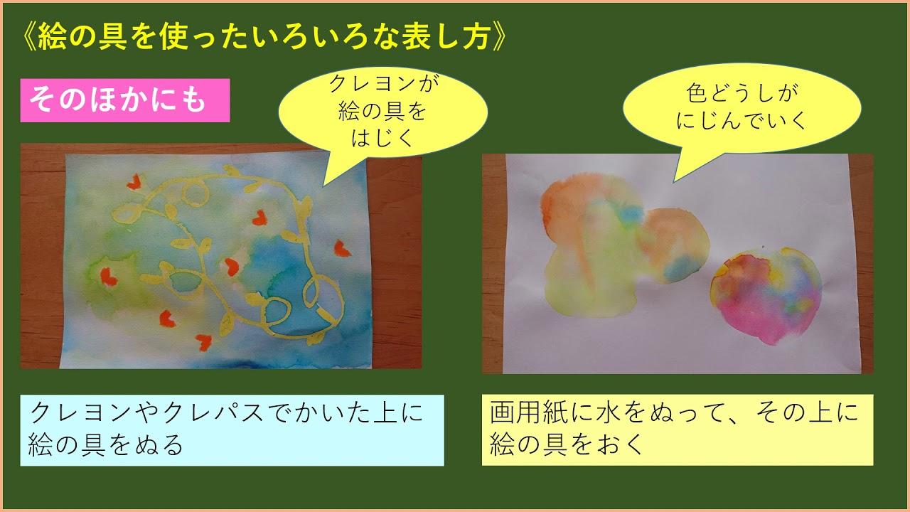 図工 日文