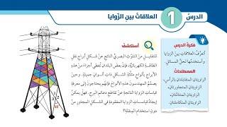حل تمارين كتاب facts and figures 1