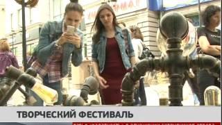 Творческий фестиваль. Новости GuberniaTV 26/06/2017