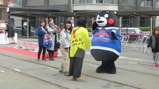 くまモン!ハンドボールラッピング電車出発式に参加だモン☆八代亜紀さんも小野副知事も一緒だモン☆