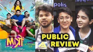 Mitron PUBLIC REVIEW | First Day First Show | Jackky Bhagnani, Kritika Kamra