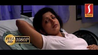 Kangal Irandal (Ms Lekha Tharoor Kaanunnathu)   Tamil Dubbed Movie   Meera Jasmine, Suraj, Nandhu