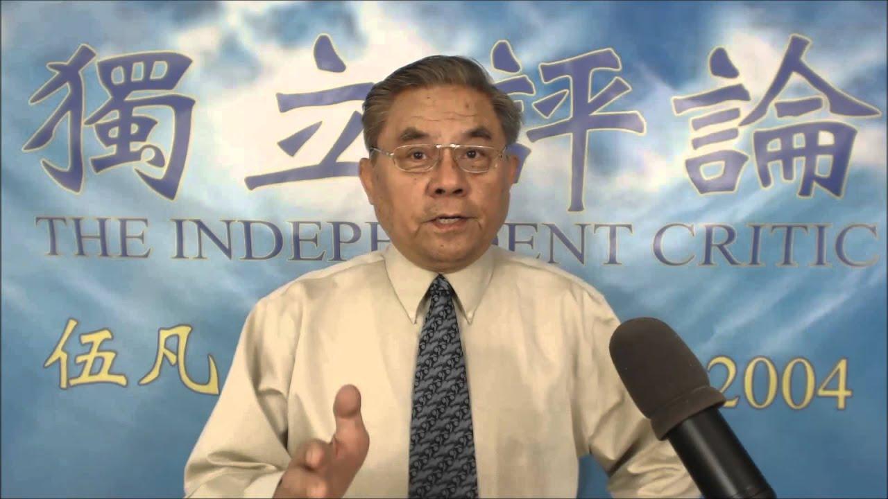 獨立評論第690期 中越兩國在南海會發生戰爭嗎 05 14 2014 - YouTube