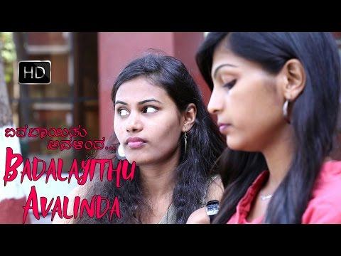 kannada short movies| Badalayithu Avalinda| New short film 2017| Vasanth Rathan, Tejeshwini, Meghana