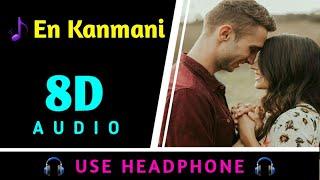En Kanmani Unna Paakama(KAANAL NEER) | 8D Virtual Audio | 🎧Use Headphones🎧 | 8D BEATS |