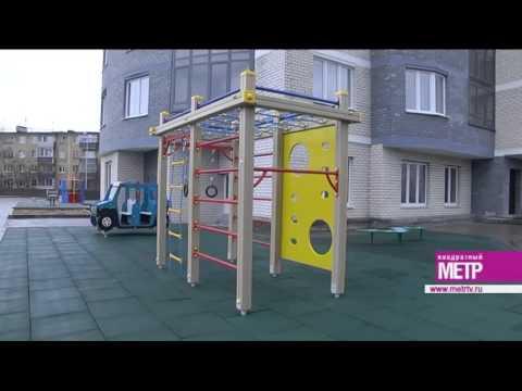 ЖК «Апельсин»: готовые квартир в новостройке в расширенном центре Екатеринбурга