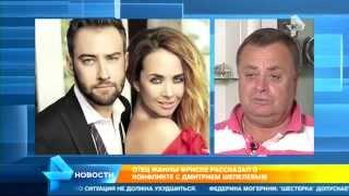«Новости» в 23:00 «РЕН ТВ» (29.09.2015)