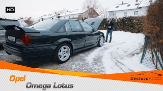 25 лет спустя Opel Omega Lotus в Германии.(Спасибо за помощь каналу Авто Любитель. Подпишись! https://www.youtube.com/channel/UCSpJ4Wiqr0vpurbNlhprWZw На нашем канале мы подроб..., 2017-01-31T11:19:54.000Z)