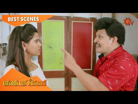 Pandavar Illam - Best Scenes   Full EP free on SUN NXT   16 Sep 2021   Sun TV   Tamil Serial