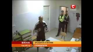 Нарколог ГАИ разбил об стену телефон водителя | СТБ(ПОДРОБНЕЕ - http://roadcontrol.org.ua/node/1804., 2013-06-06T02:24:28.000Z)
