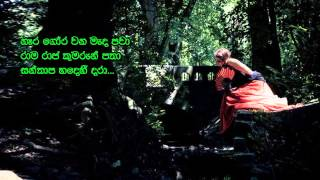 heena gena numba - Shiromi Rathnayake(Dhvani studio (2013)